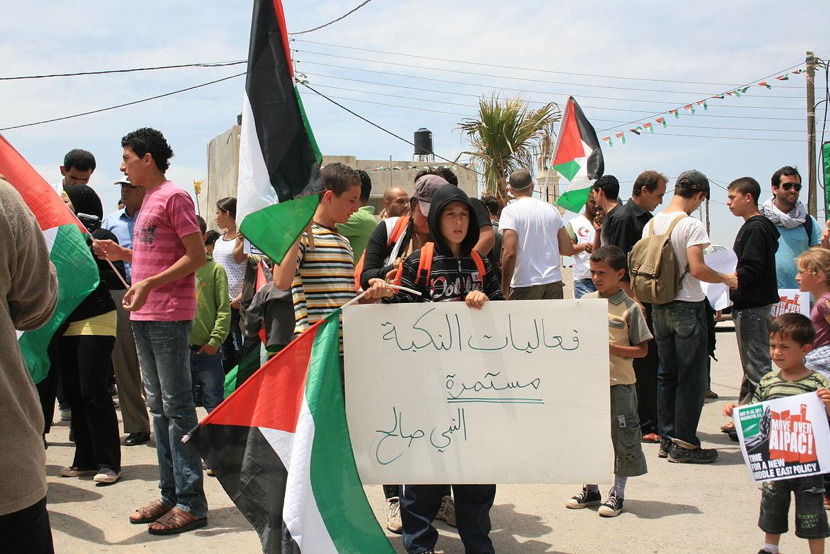 1200px-Nabi_salih_demonstration_May_2011_2