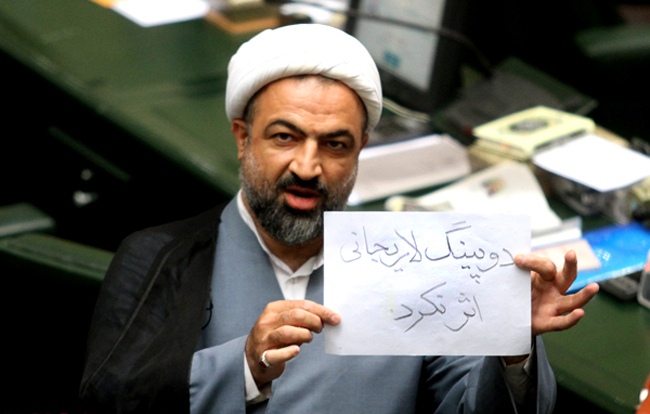 Rasai_Iran_impeachment