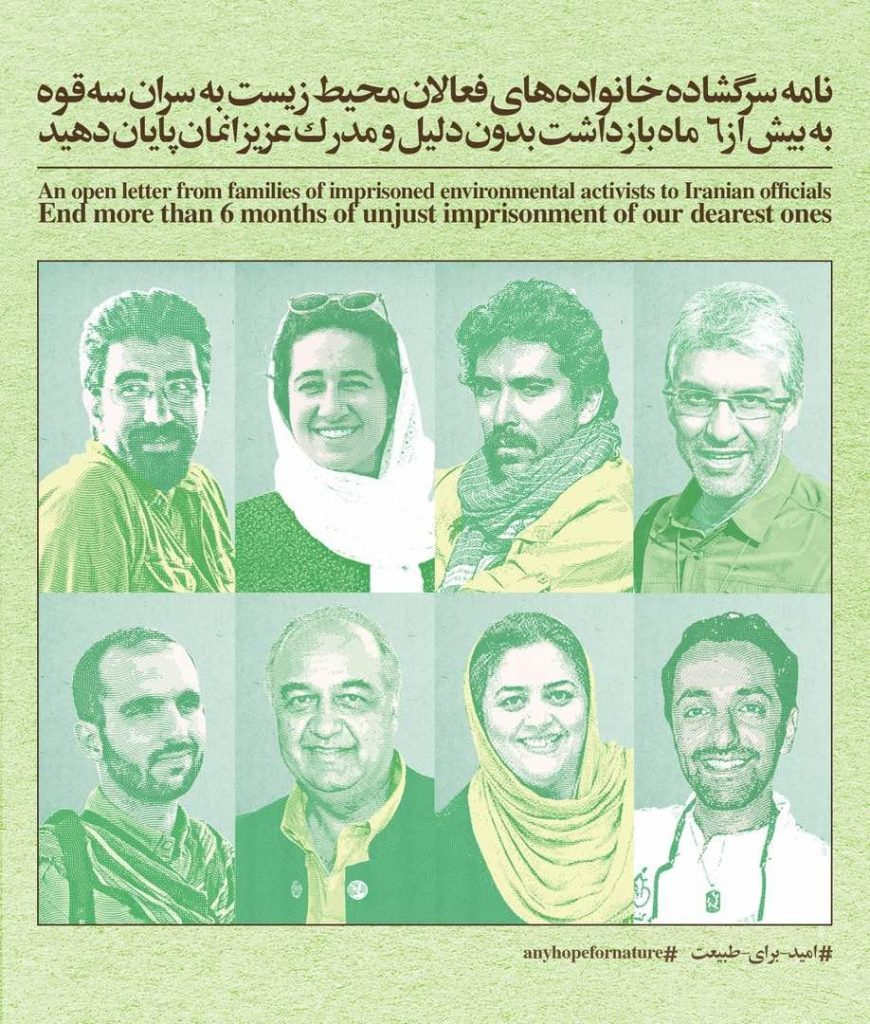 A campaign poster showing environmental activists, Taher Ghadirian, Niloufar Bayani, Amirhossein Khaleghi, Houman Jokar, Sam Rajabi, Sepideh Kashani, Morad Tahbaz and Abdolreza Kouhpayeh, who have been in detention for six months.  © 2018 #anyhopefornature Campaign