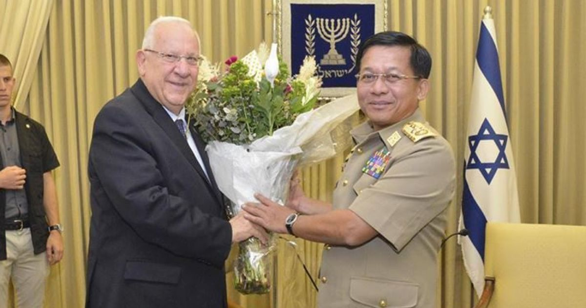 Israeli President Reuven Rivlin meeting Senior General Min Aung Hlaing during the Myanmar general's visit in 2015. (Photo: Min Aung Hlaing's Facebook page)