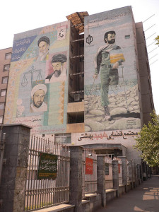 Iran_Iraq_War_Mural
