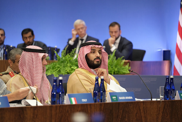 Mohammed bin Salman (State Department via Flickr)
