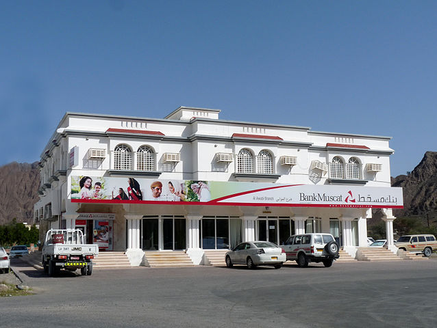 Bank Muscat (Wikimedia Commons)