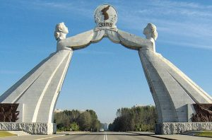 The Arch of Reunification in Pyongyang (Wikimedia Commons)