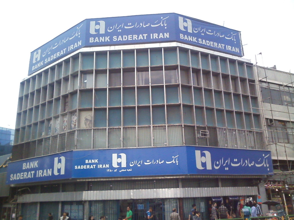 Bank_Saderat_Iran