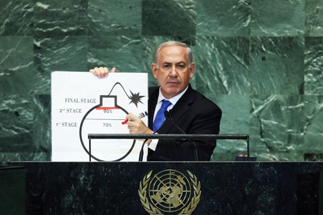 Netanyahu-UN-General-Assembly