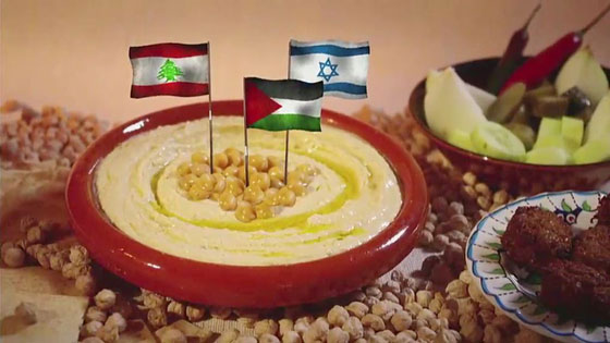 Still from the film Make Hummus Not War