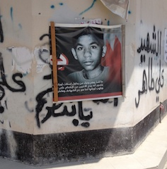 Posters of Sayed Mahmood Sayed Mohsen are found on many buildings across Sitra. At age 14, Sayed Mohsen was shot and killed by security forces dispersing an anti-government protest on May 21, 2014.