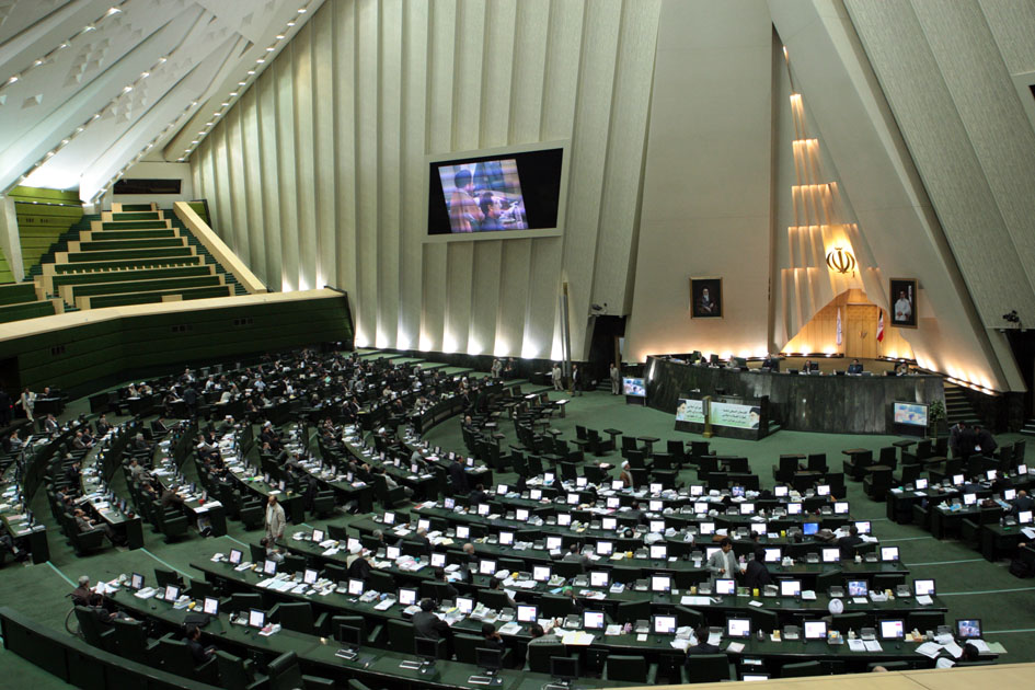 Iran-parliament-government
