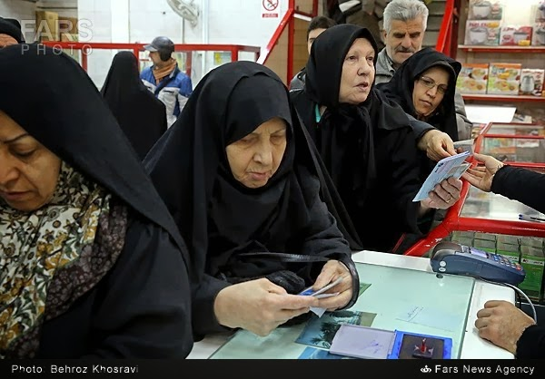 Iran_People