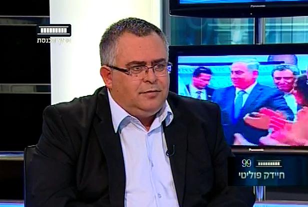 MK-David-Bitan-Likud