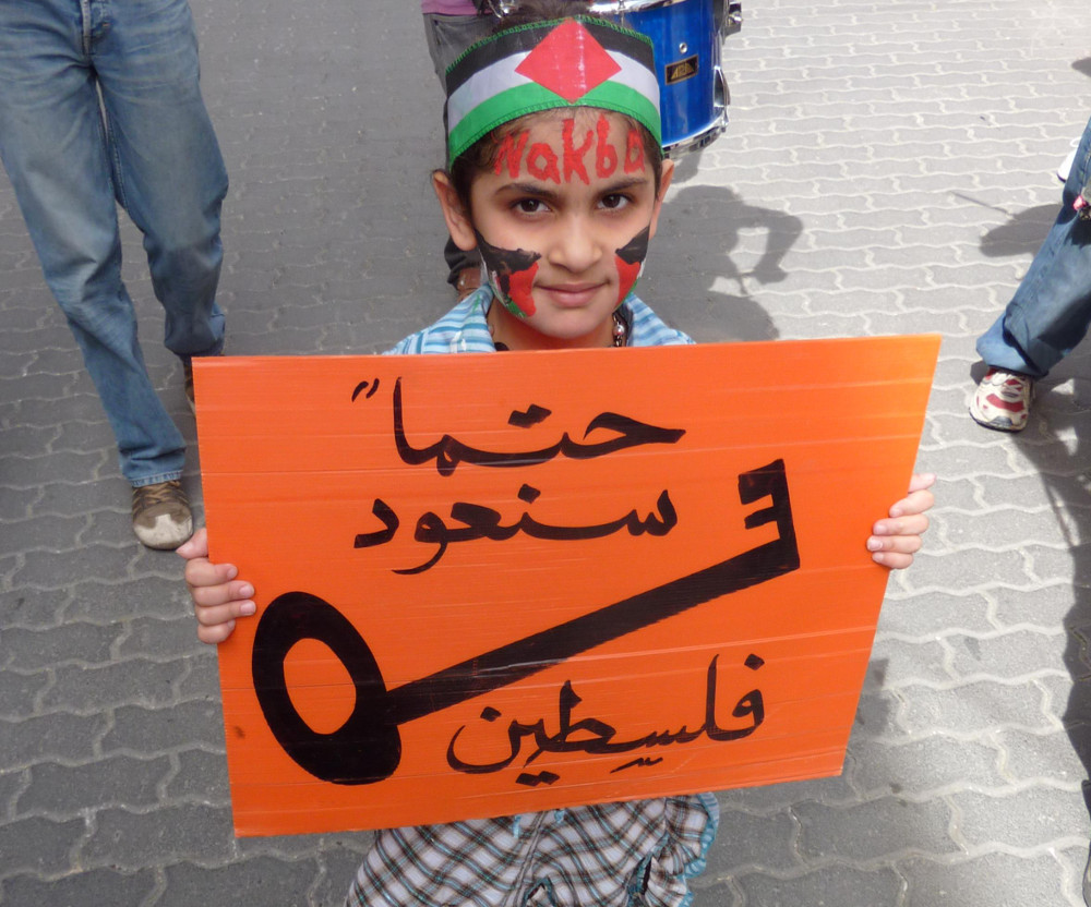 Nakba_Day_2010_Hebron
