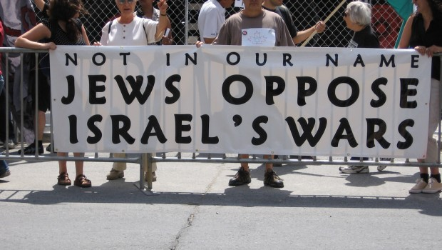 Not_in_our_name_Jews_Oppose_Israel's_Wars