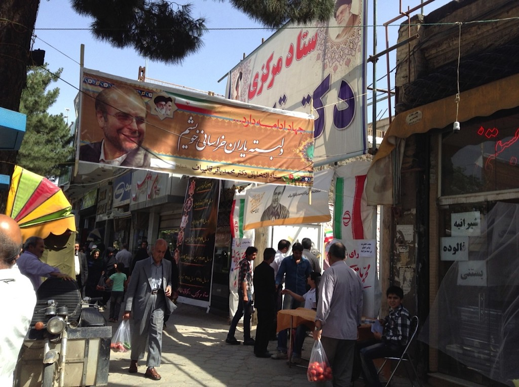 The campaign headquarters of presidential hopeful Mohammad Baqer Qalibaf in the Iranian city of Neishabour. Credit: Djavad Salehi-Isfahani