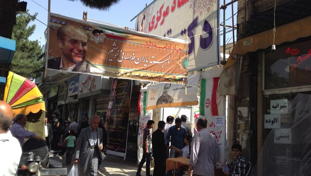 The campaign headquarters of presidential hopeful Mohammad Baqer Qalibaf in the Iranian city of Nei