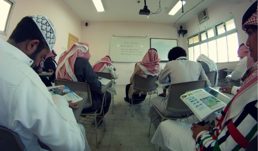 Saudi_education