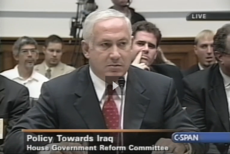 Netanyahu_Congress_Iraq_Testimony