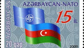 Stamps_of_Azerbaijan,_2009-864