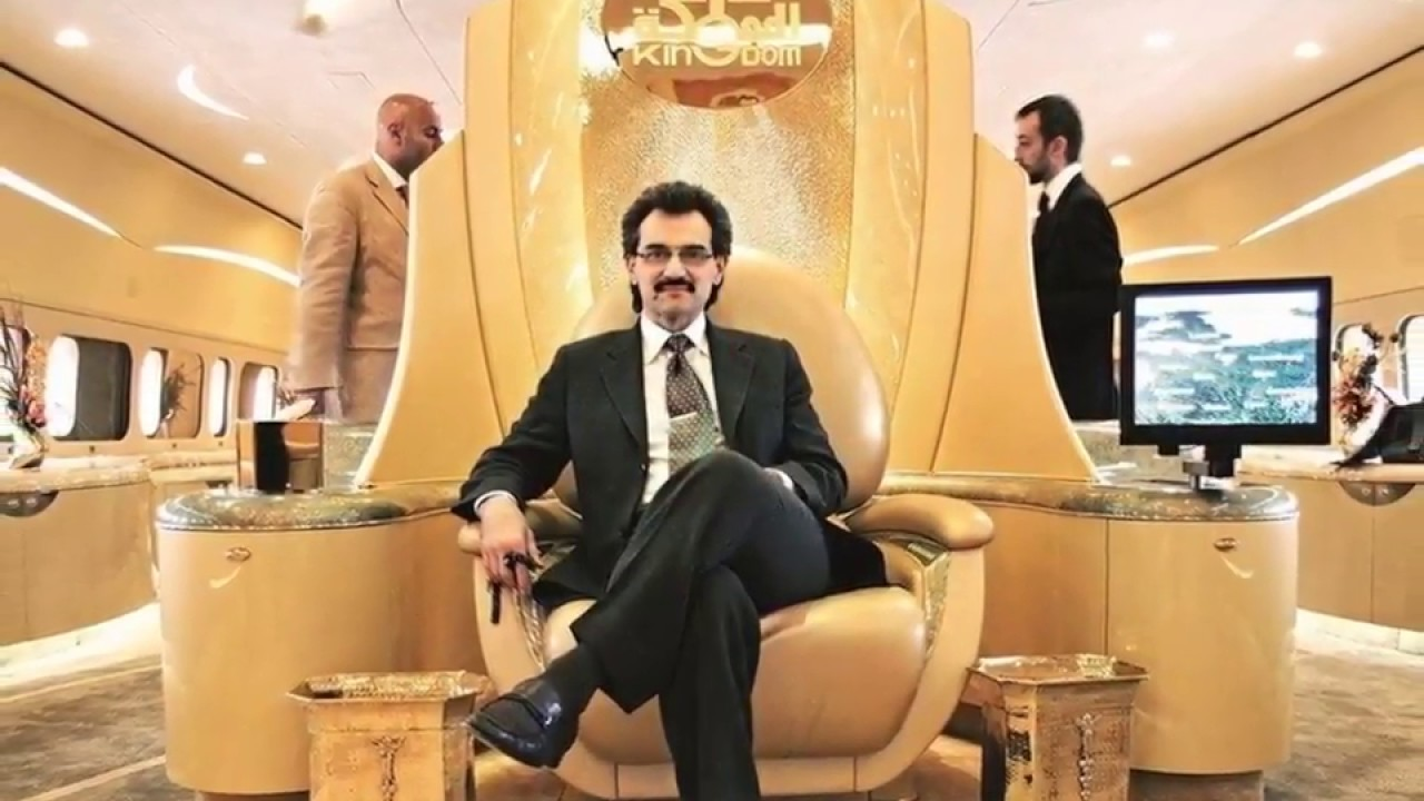Image result for prince talal bin waleed