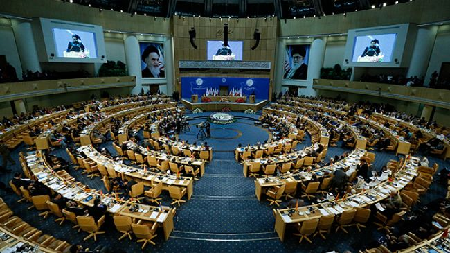 iran-nam-summit
