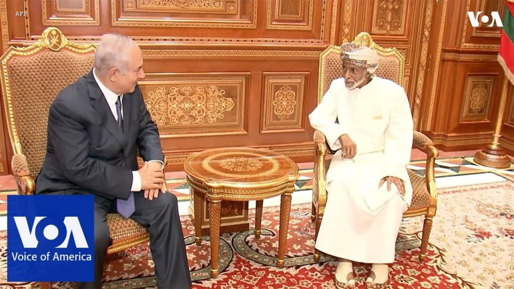 Benjamin Netanyahu and Qaboos Al-Said (VOA)
