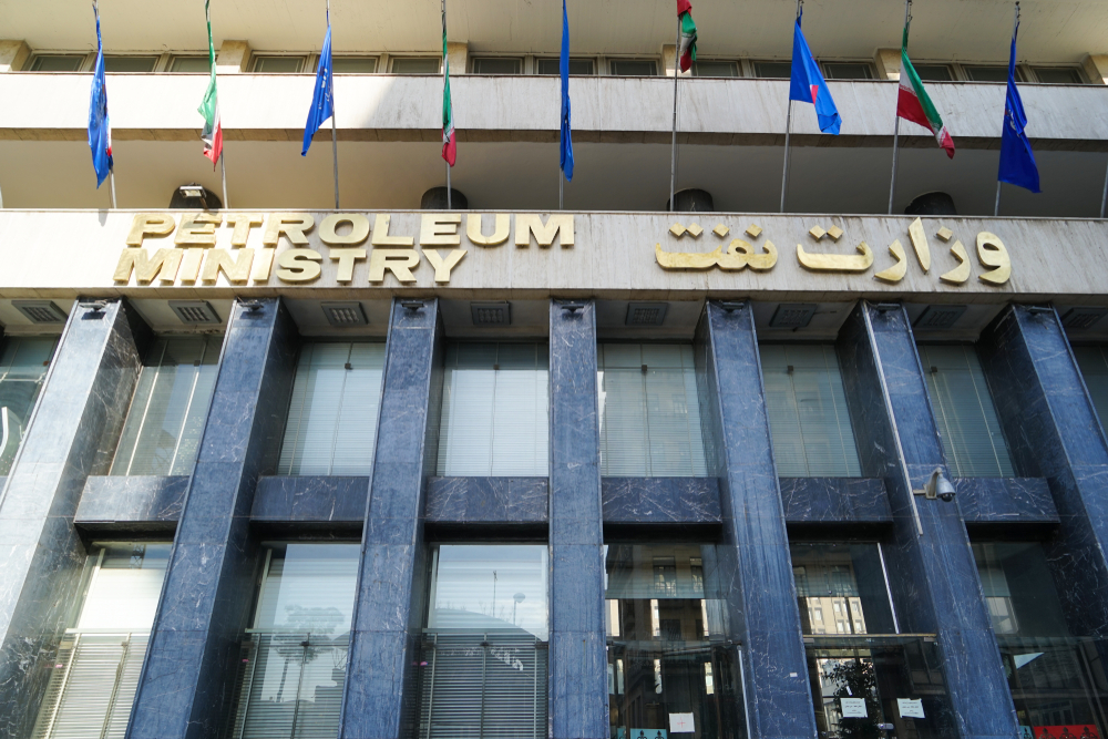 Headquarters of the Petroleum Ministry in Tehran (Maps/Shutterstock)