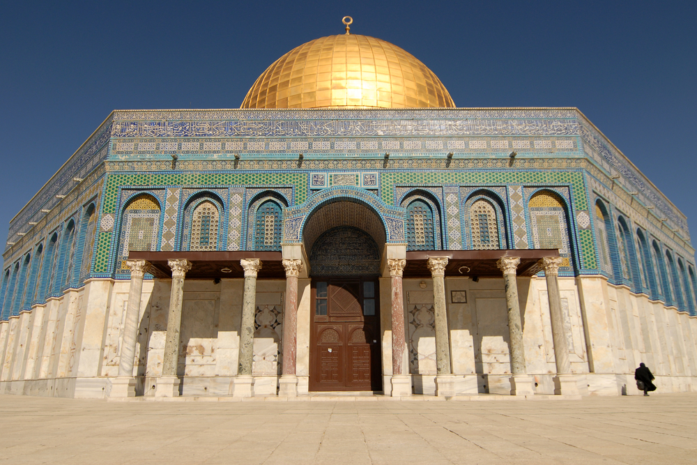 Dome of the Rock in Jerusalem (Shutterstock)