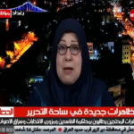Hashmeya Alsaadawe on Iraqi TV